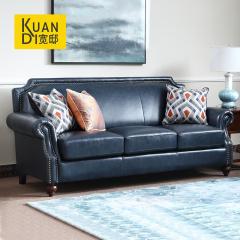 客厅家具-美式风格真皮沙发海明威-宽邸家居