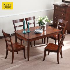 餐厅家具-美式乡村实木餐桌休斯顿系列-宽邸家居