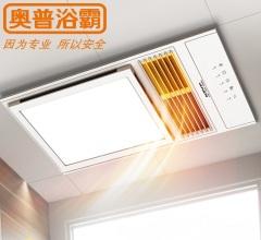 风暖浴霸-新一代卷云纤薄智控E365-奥普浴霸