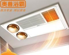 灯风结合型浴霸-大屏灯风取暖悍将HDP6125A-奥普浴霸