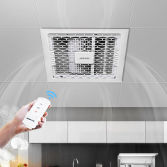 凉霸换气扇-升级款智能遥控BC101DGY-奥普浴霸
