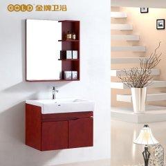 浴室柜-悬挂式简约时尚-金牌卫浴