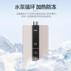 燃气热水器-零冷水D9系列-万家乐厨电