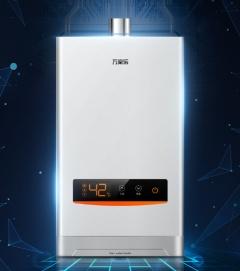 燃气热水器-智能恒温D13系列-万家乐厨电