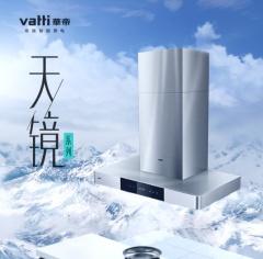吸油烟机-天境系列i11089-华帝高端智能厨电