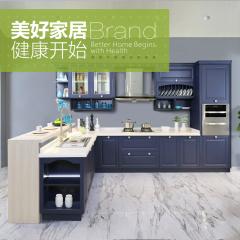 不锈钢橱柜-优雅欧式品源系列-万格丽不锈钢橱柜