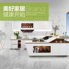 不锈钢橱柜-现代简约酷泊系列-万格丽不锈钢橱柜