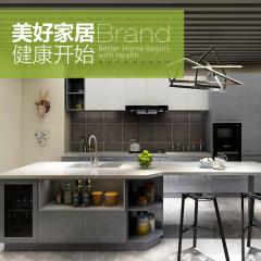 不锈钢橱柜-轻奢尊贵和澈系列-万格丽不锈钢橱柜