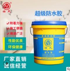 防水胶-超级系列-袖风防水