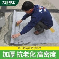 防水卷材-聚乙烯丙纶-大禹神工防水