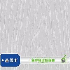 生态板-18E0杉木芯阳光天使-雪丰板材