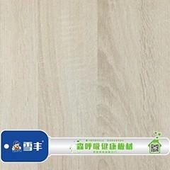 生态板-18E0杉木芯欧洲橡木-雪丰板材