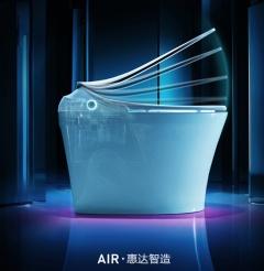 马桶-TA时代AIR智能翻盖-惠达卫浴