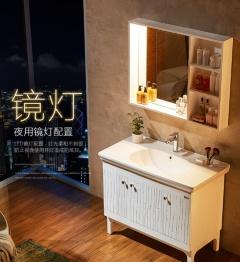 浴室柜-落地式镜灯系列夜用镜灯-惠达卫浴