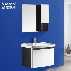 浴室柜-悬挂式现代简约朗克175-尚高卫浴