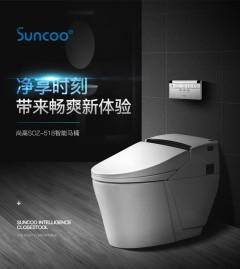 马桶-储水加热SOZ581智能一体-尚高卫浴