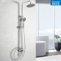淋浴花洒-主体全铜空气增压ST9539C-3-尚高卫浴