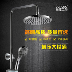 淋浴花洒-全铜花洒增压顶喷ST9532C-2-尚高卫浴