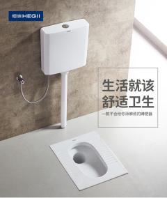 蹲便器-H307+613水箱便器组合系列-恒洁卫浴