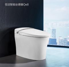 马桶-双段式直冲智能一体机QE8-恒洁卫浴