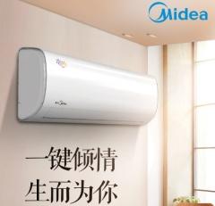 空调-冷静星PH400大1.5匹变频壁挂式-美的慧生活