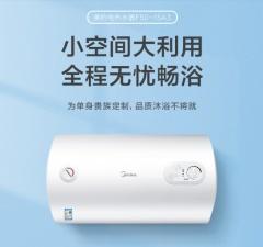 电热水器-F50-15A3家用储水式速热50升-美的惠生活
