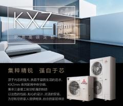 中央空调-一拖一3匹定频UDS系列-三菱重工中央空调