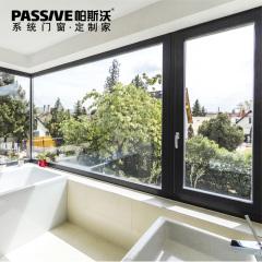 断桥窗-落地铝系统-帕斯沃门窗
