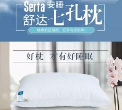 床垫-护颈椎记忆七孔枕-美国舒达床垫