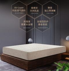 床垫-独立弹簧潘罗拉系列-梦神床垫