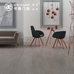 复合地板-北欧简约MoCA-书香门第地板