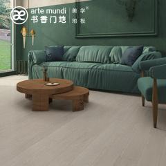 复合地板-工业风格托斯卡纳-书香门第地板