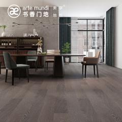 复合地板-工业风格霍达兰-书香门第地板