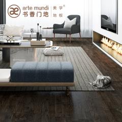 复合地板-欧式古典普罗旺斯03-书香门第地板