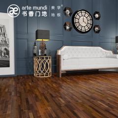 复合地板-欧式古典普罗旺斯01-书香门第地板