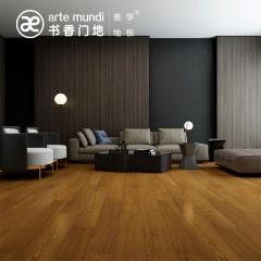 复合地板-新中式爱沙尼亚01-书香门第地板