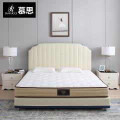 床垫-进品乳胶床垫静芯-慕思寝具