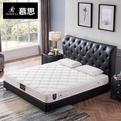 床垫-舒适乳胶床垫经典版-慕思寝具