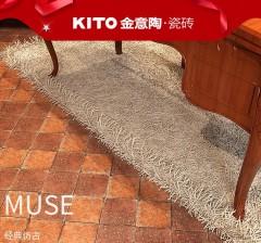 仿古砖-经典仿古MUSE-金意陶瓷砖