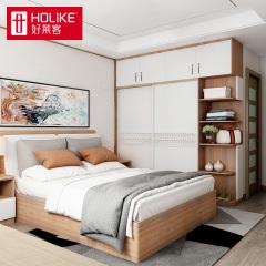 卧室定制-现代简约小户型定制-好莱客全屋定制