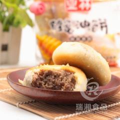 湖南浏阳特产文家市油饼400g长林饼业蜂蜜茴香饼饼干糕点怀旧零食