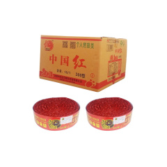900型中国红