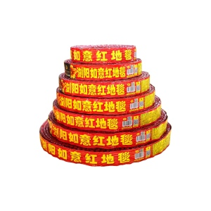 嘉義如意紅地毯30/35/40/45/50/55/60/70/80/90cm